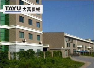杭州大禹机械有限公司 乐虎app 下载处理设备