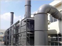 有机废气净化装置(吸附+催化燃烧)