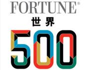 500强集团公司乐虎app 下载处理服务商